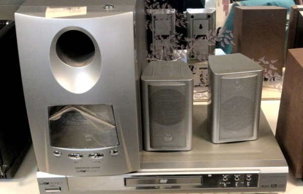 DVD system Dolby 2+1