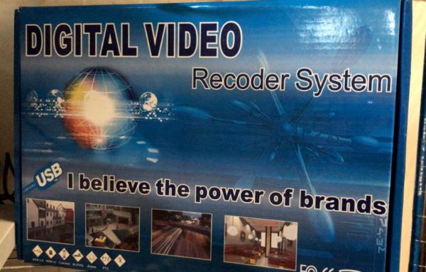 Videoregistratore di sorveglianza